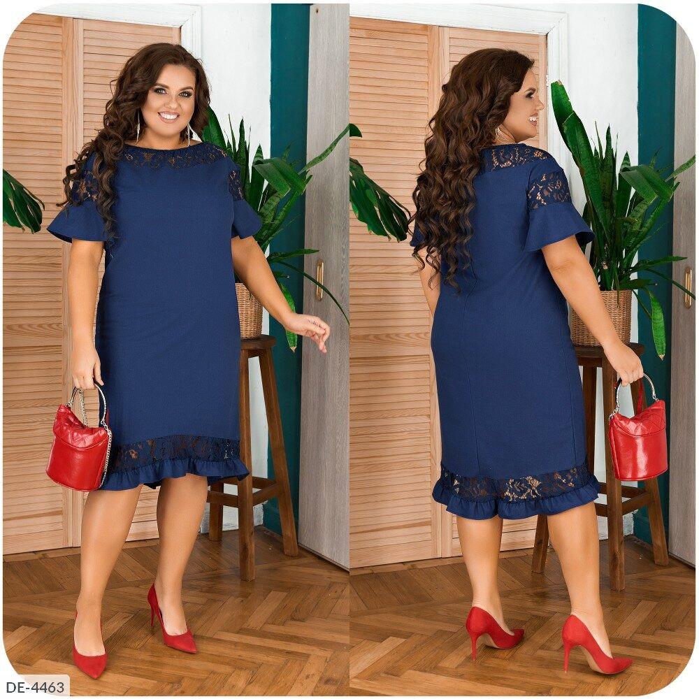 Стильне жіноче плаття нарядне пряме за коліно з мереживом великі розміри р-ри 48-66 арт. 3346