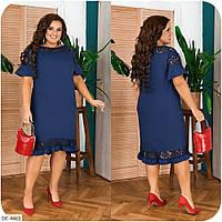 Стильне жіноче плаття нарядне пряме за коліно з мереживом великі розміри р-ри 48-66 арт. 3346, фото 1