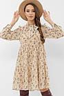Платье Мара д/р, фото 3