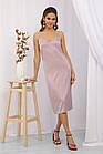 Сукня Росава б/р, фото 2