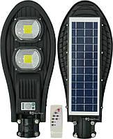 Светильник уличный на солнечной батарее с датчиком движения UKC COB з пультом 220W (7481), фото 1