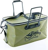 Сумка рибальська Tramp Fishing bag EVA Avocado - M (28 Л), фото 1