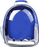 Рюкзак-переноска для кошек Taotaopets 253304 Panoramic Blue 35*25*42cm с иллюминатором, фото 1