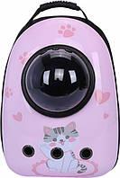 Рюкзак-переноска для кішок Taotaopets Window Cat Pink котів собак з ілюмінатором, фото 1