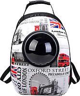 Рюкзак-переноска для кішок Taotaopets Window London котів собак з ілюмінатором, фото 1