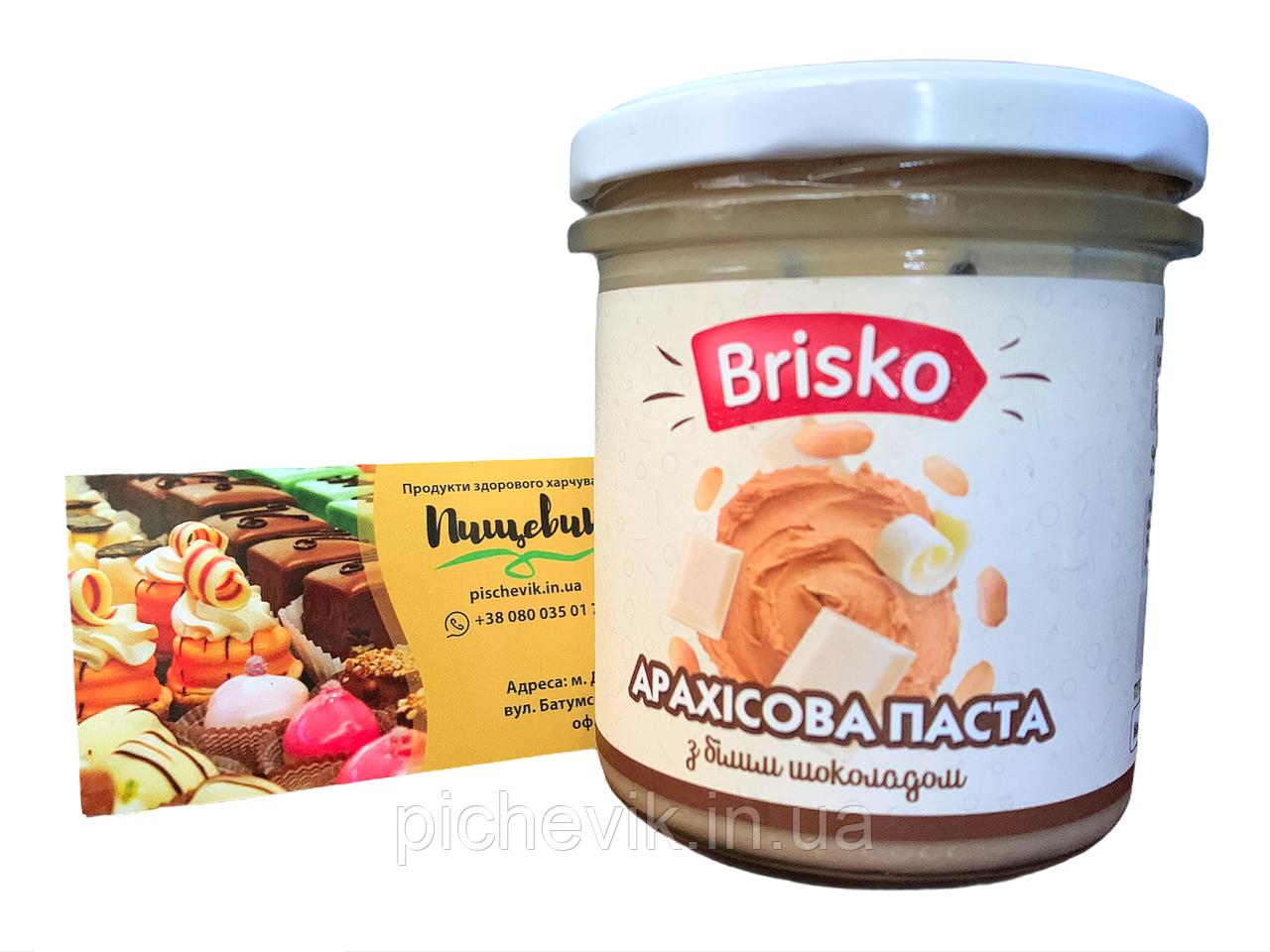 Арахисовая паста с белым шоколадом ТМ Brisko (Украина) Вес:1 кг