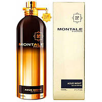 Женский парфюм, оригинал Montale Aoud Night