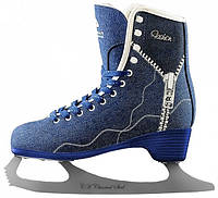 Фигурные коньки Спортивная коллекция Fashion Lux Jeans Blue p. 37