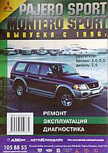 MITSUBISHI PAJERO SPORT MONTERO SPORT Моделі 1996-2006 рр. Експлуатація • Обслуговування • Ремонт