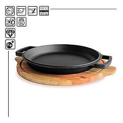 Сковорода чугунная с подставкой 280х25 мм TM BRIZOLL Украина