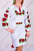 Женское вышитое гладью платье с поясом Мак с маками
