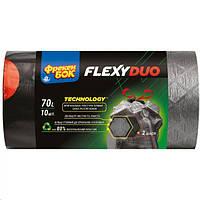 Пакет для сміття із затяжкою LD Flexy DUO 70л/10шт Фрекен Бок (4823071649468)