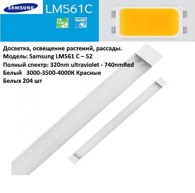 Samsung LM301B  52