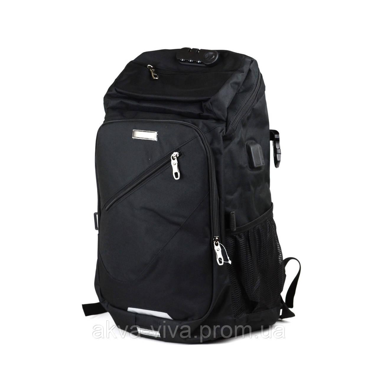 Рюкзак міський (СР-1130)