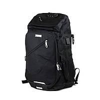 Рюкзак міський (СР-1130), фото 1