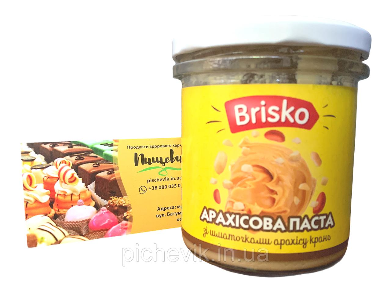 Арахисовая паста с кусочками арахиса ТМ Brisko (Украина)Вес:1 кг