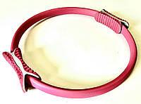 Еспандер Кільце для пілатесу (посилене опір) рожевий