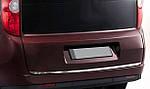 Накладка кромки кришки багажника (нерж.) Carmos - Турецька сталь для Doblo III nuovo (2010 ↗ / 2015 ↗)