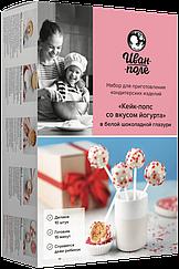 Набор для кейк-попсов «Иван-Поле» мини-пирожные в белой шоколадной глазури вкус Йогурт (350 грамм)