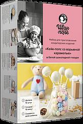 Набор для кейк-попсов «Иван-Поле» мини-пирожные в белой шоколадной глазури вкус Взрывная Карамель (350 грамм)