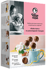 Набор для кейк-попсов «Иван-Поле» мини-пирожные в шоколадной глазури (330 грамм)