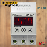 Реле напруги VP-63A DigiTOP