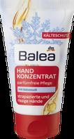 Защитный крем для рук Balea mit Babassuöl Konzentrat 50 мл