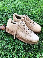 Кроссовки Puma by Rihanna бежевые, фото 1