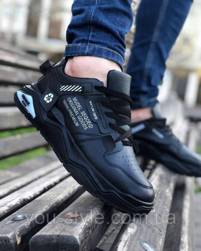 Кросівки Чорні Гудс