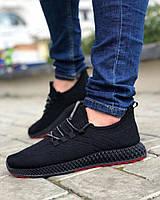 Обувь М спорт Черные, фото 1