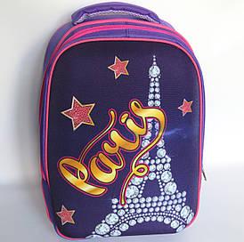 """Шкільний ортопедичний рюкзак """"черепашка"""" Париж для дівчинки, фіолетовий"""