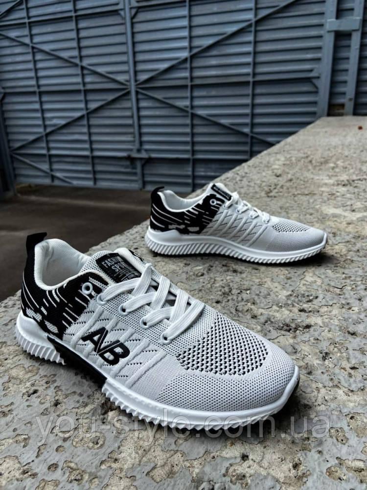 Кросівки AB білий з чорним ( Арт. 275)