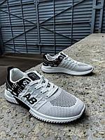 Кросівки AB білий з чорним ( Арт. 275), фото 1