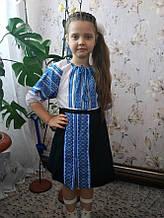 Детская блуза и юбка