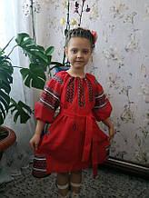 Детское платье в стиле вышиванки