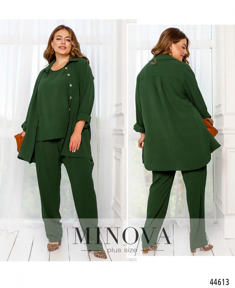 Стильний зелений костюм трійка великого розміру. Розмір: 46-48, 50-52, 54-56, 58-60, 62-64, 66-68