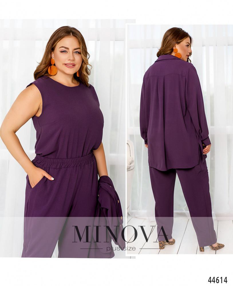 Стильний фіолетовий костюм трійка великого розміру. Розмір: 46-48, 50-52, 54-56, 58-60, 62-64, 66-68