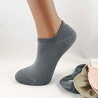 Женские носки для йоги и фитнеса нескользящие
