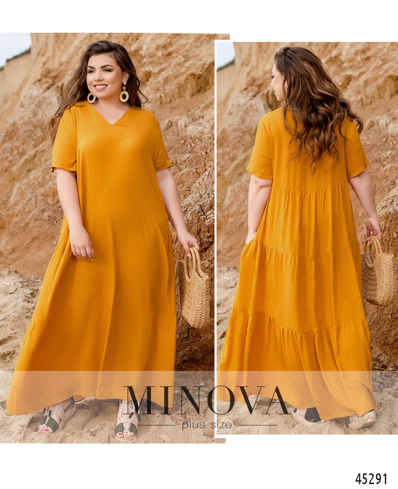 Яркое однотонное длинное горчичное платье большого размера. Размер: 50-52, 54-56, 58-60