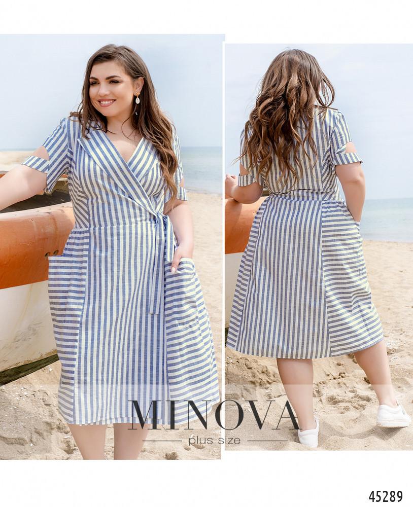 Стильне блакитне літнє плаття на запАх великого розміру. Розмір: 52, 54, 56, 58