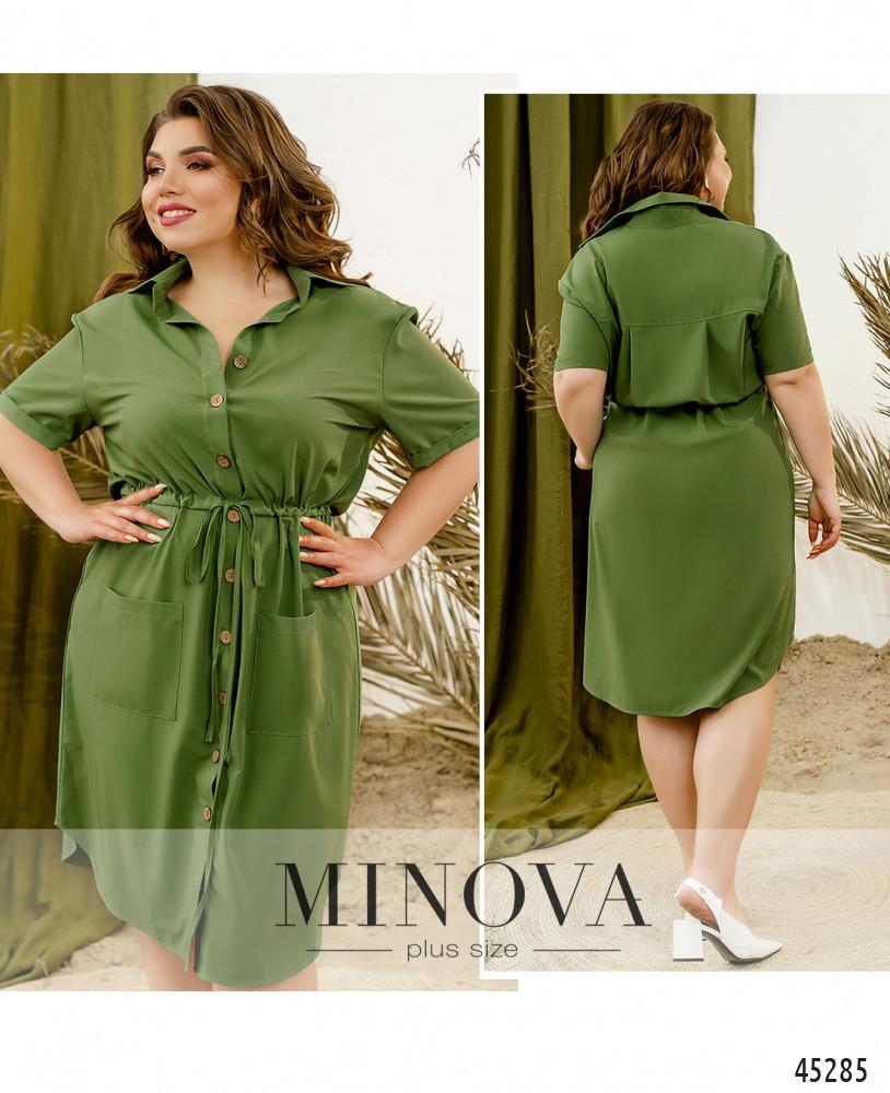 Мінімалістичне однотонне плаття-сорочка великого розміру. Розмір: 48