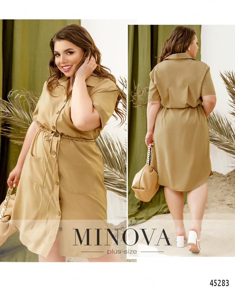 Мінімалістичне бежеве однотонне плаття-сорочка великого розміру. Розмір: 48, 50, 52, 54, 56