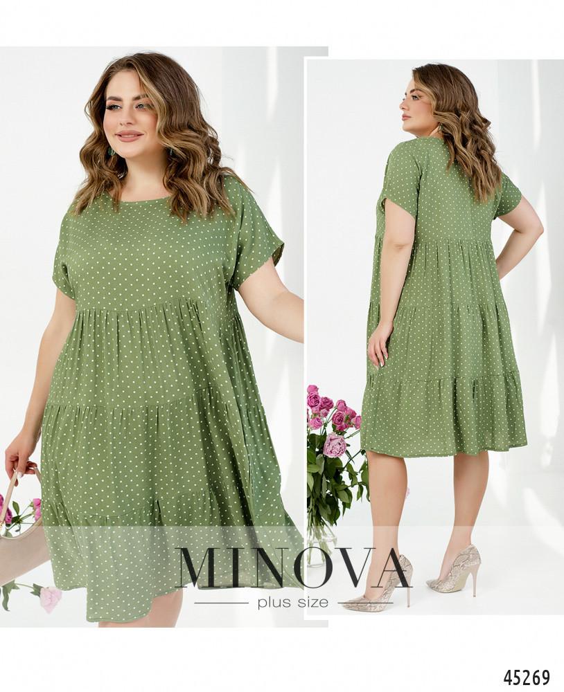 Романтичное летнее платье в горошек большого размера. Размер: 52-54, 56-58, 60-62, 64-66