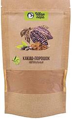 Какао-порошок «Иван-Поле» Натуральный (200 грамм)