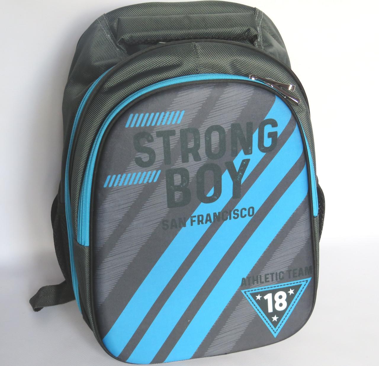 Шкільний рюкзак для хлопчика, з ортопедичною спинкою, Полоси