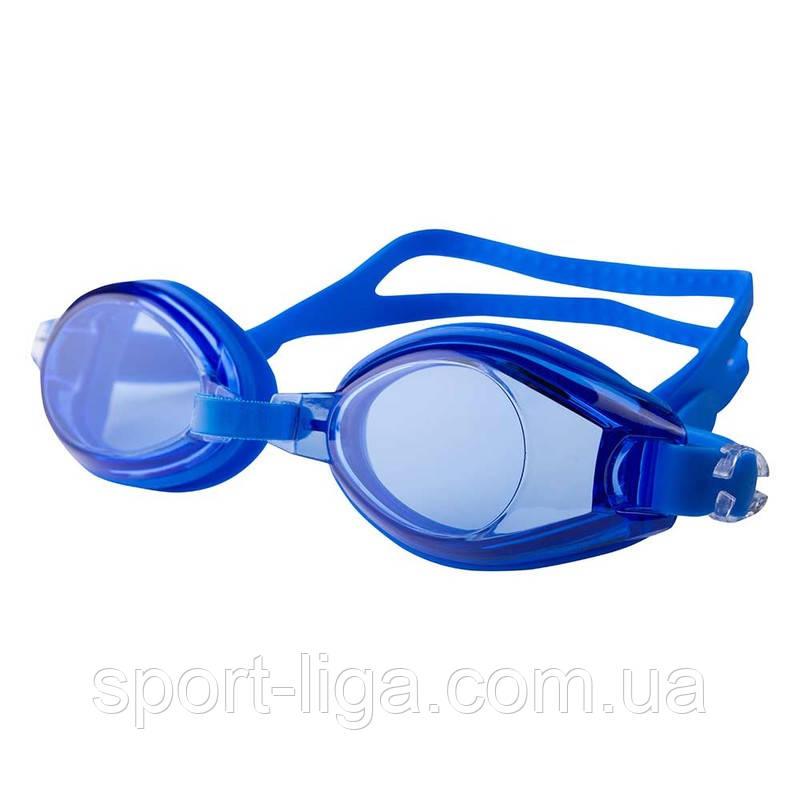Окуляри для плавання Arena Zoom Active з чохлом