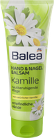 Крем-бальзам для рук и ногтей с ромашкой  Balea Kamille 100 мл.