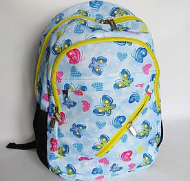 Школьный рюкзак с ортопедической спинкой, 4 отделения, Бабочки