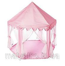 Палатка - шатер детская (РОЗОВАЯ) арт. 6113