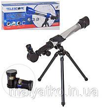Детский телескоп арт. 2131